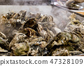 Oyster shack 47328109