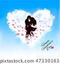 사랑, 하트, 발렌타인 47330163