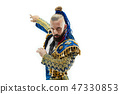 Torero in blue and gold suit or typical spanish bullfighter isolated over white 47330853