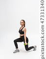 Exercise. Sports Woman In Fashion Sportswear Stretching Legs 47331340