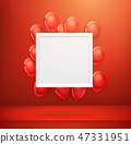 红色 红 框架 47331951