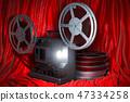 Cinema concept. Cinema projector with movie reels 47334258