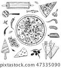 pizza, vector, food 47335090