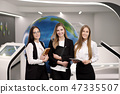 business, women, group 47335507
