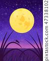 秋天 秋 月亮 47338102