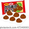 튀김 냉동 식품 47340093