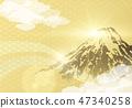 Fuji and the sunrise 47340258