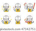 男性工作者在安全下設置 47342751