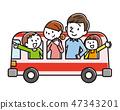 旅游巴士家庭 47343201