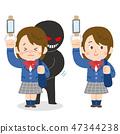 Female high school student who fits pervert 47344238