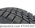 studless tire 47345267