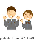 工作服女孩姿勢指向手指胸部鞋面 47347496