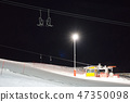 Emergency stop cable car lift at ski resort. Night skiing from the mountains. 47350098