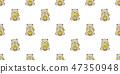 곰, 벡터, 꿀 47350948