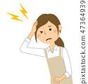 圍裙的女性頭痛 47364939