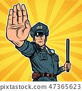cartoon, vector, stop 47365623