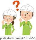 Worker of a pop green-green uniform Unisex Woman Upper Body Hatena 47365655
