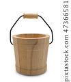 Wooden bucket on white background. (clipping path) 47366581