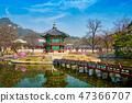 Hyangwonjeong Pavilion, Gyeongbokgung Palace, Seoul, South Korea 47366707