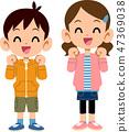 Fun boys and girls 47369038