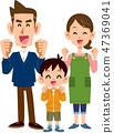 三個有趣的家庭成員父母和兒子 47369041