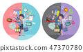 flat type Call center women_mulch task switch 47370780