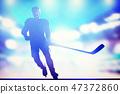 skating, skate, helmet 47372860