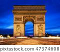 Arc de Triomphe at night, Paris, France. 47374608