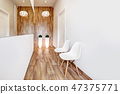 Modern waiting room, reception. Cozy minimalistic interior 47375771
