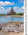 Sanctuary of Truth in Pattaya 47378669