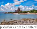 Sanctuary of Truth in Pattaya 47378670