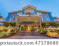 Central Marina shopping mall 47378689