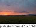 [จังหวัดยะมะงะตะ] Tsukiyama Sunrise Rainbow 47378768