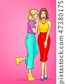 Vector gossip of girls, excited sexy women 47380175