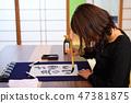 calligraphy 47381875