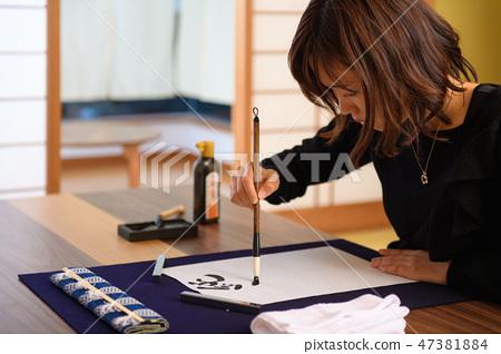 calligraphy 47381884