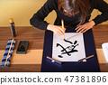 calligraphy 47381896