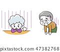 Senior men and women depressed 47382768