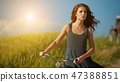 bike, field, people 47388851