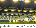 Mobile grow lighting system in sports stadium at night. 47390479