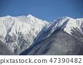Beautiful mountain landscape view. Winter morning. Sunrise. 47390482