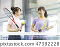 테니스, 여성, 테니스 코트, 라켓, 학교 47392228