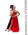 woman, female, dancer 47393990