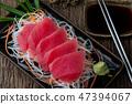 Tuna sashimi Japanese style. 47394067