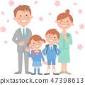 4人家庭入学仪式全身 47398613