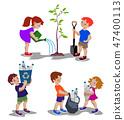 green_kids 47400113