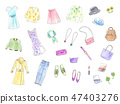 Fashion accessories Hand-painted watercolor illustration 47403276