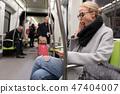 woman, yawning, passenger 47404007