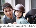 電動自行車(家庭家庭爸爸女兒日本安全保障兒童保育複製空間轉運) 47404427