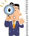 調查放大鏡的一個驚人的商人的上身 47406914